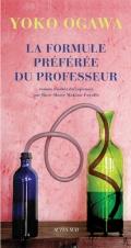 formule_preferee_professeur